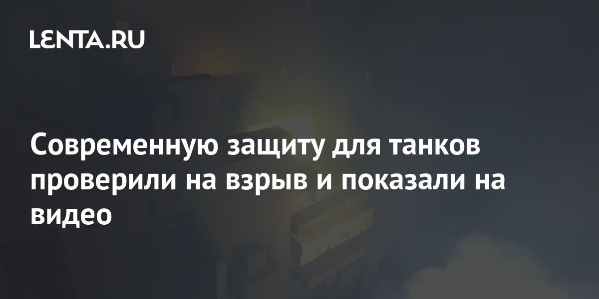 https://icdn.lenta.ru/images/2021/09/12/13/20210912131126155/share_8e1ff4a2dce28f033861de910d3e3d19.jpg