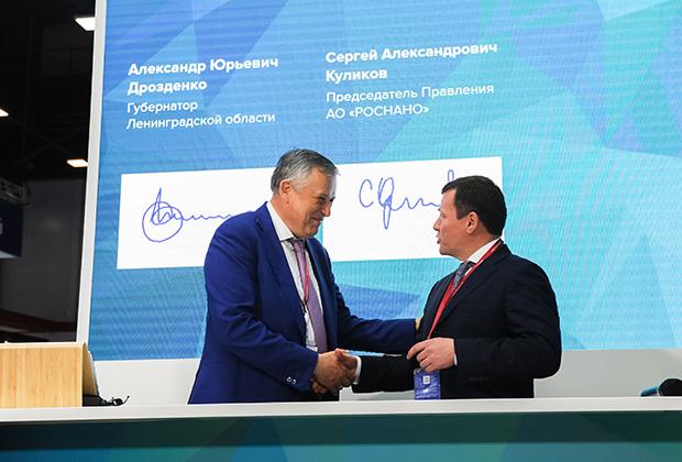 Подписание соглашения с «РОСНАНО» о создании углеродно-свободной зоны в Ленинградской области на ПМЭФ-2021