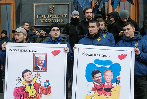 Активисты и сторонники «Нацкорпуса» на акции в Киеве
