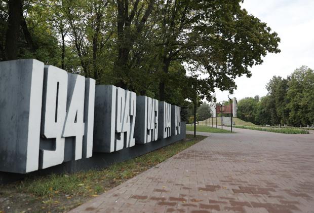 Сквер Славы, Нижний Новгород