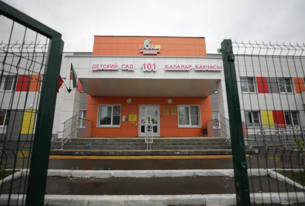 Детский сад «ЯСАМ», Казань