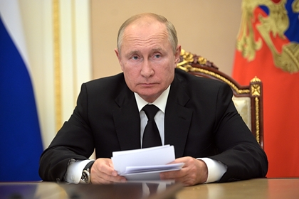 https://icdn.lenta.ru/images/2021/09/14/15/20210914153010987/pic_ea3b3a995b93df4b3bf1d525c190b811.jpg