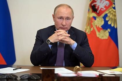 https://icdn.lenta.ru/images/2021/09/14/15/20210914154142594/pic_7ac415a339c50db357991d8c8a8107ae.jpg