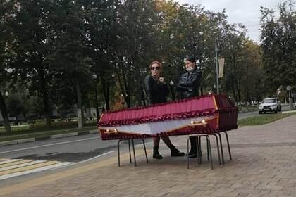https://icdn.lenta.ru/images/2021/09/15/01/20210915012333243/pic_8261dcc267d50859f78f567f36be505a.jpg