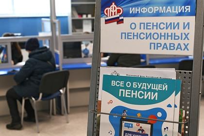 https://icdn.lenta.ru/images/2021/09/15/05/20210915054625252/pic_05541a8e6f12430e75a5fce6232f06e9.jpg