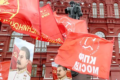 https://icdn.lenta.ru/images/2021/09/15/10/20210915103203727/pic_908a6595418c99cfef2845851f9c60e6.jpg