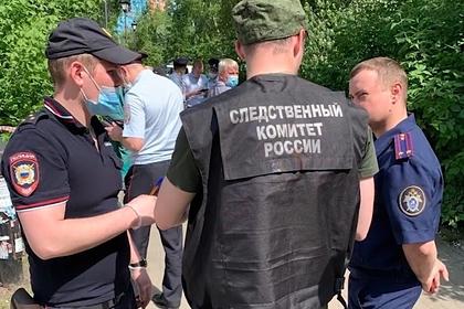 https://icdn.lenta.ru/images/2021/09/15/12/20210915124443926/pic_bccc5af9ebf22e437e3b88d99a90968e.jpg