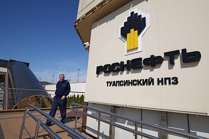 https://icdn.lenta.ru/images/2021/09/15/12/20210915125309201/pic_536e658b2e6d84b396c36ef30ff04784.jpg