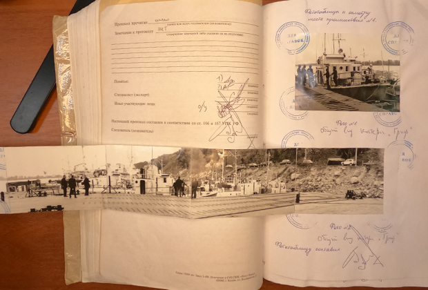Фото катера «Граф» в материалах уголовного дела
