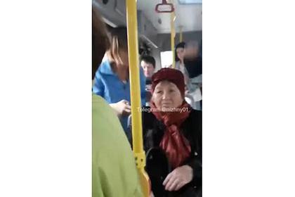 https://icdn.lenta.ru/images/2021/09/15/15/20210915151401081/pic_76bd411650af6c5a79ea373c17d3df3b.jpg