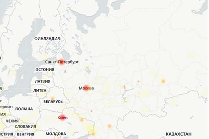https://icdn.lenta.ru/images/2021/09/15/16/20210915161033327/pic_1ce8b00d0de8394be22f1057ee41df69.jpg