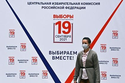 https://icdn.lenta.ru/images/2021/09/15/16/20210915165817392/pic_ad91ed55160d53392f521e4aec4a1bc8.jpg