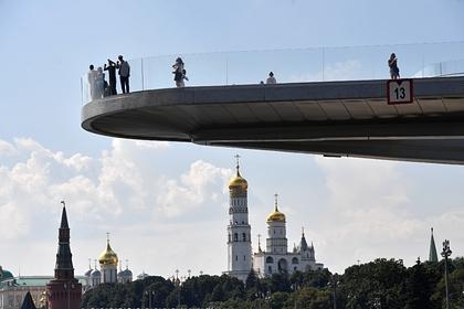https://icdn.lenta.ru/images/2021/09/15/18/20210915185728580/pic_ac30a000627a6badc2616ef7bc96a78d.jpg
