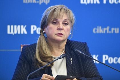 Памфилова назвала число избирателей среди россиян: Общество: Россия: Lenta.ru