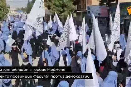 https://icdn.lenta.ru/images/2021/09/15/19/20210915192643843/pic_629946e3b00fd8fc10efade150fa8903.jpeg