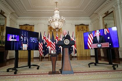 Раскрыты подробности договора США, Британии и Австралии об оборонном партнерстве