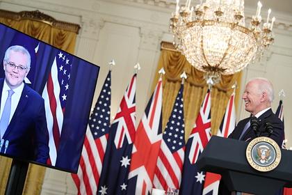 Китай призвал США, Британию и Австралию избавиться от мышления Холодной войны