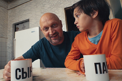 Плохому не научит. Как Гоша Куценко перевоплощается в батю-видеоблогера в новом комедийном хите ТНТ