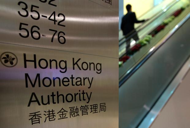 Монетарное управление Гонконга (аналог Центробанка)