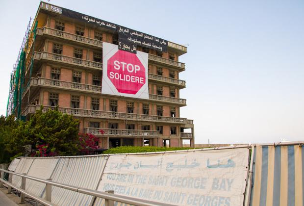 Транспарант против компании Solidere на здании реконструируемого ею отеля