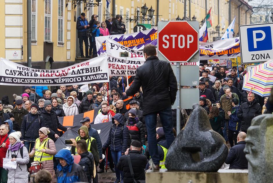 Митинг в Риге против перевода обучения в школах на латышский язык