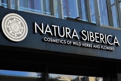 Natura Siberica потребовала взыскать с совладелицы компании 1,7 миллиарда рублей