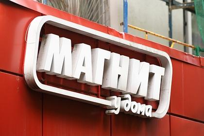 «Магнит» прокомментировал отравление собак у магазина