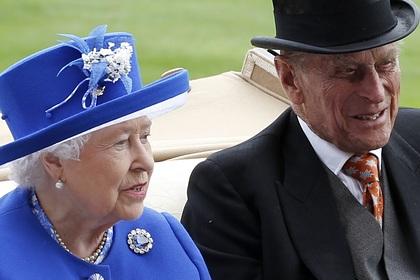 Завещание мужа Елизаветы II засекретили для «поддержания ее достоинства»