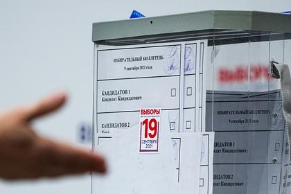 В ЦИК оценили предвыборную агитационную кампанию перед выборами в Госдуму