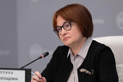 Глава Центробанка оценила вероятность наступления экономического кризиса