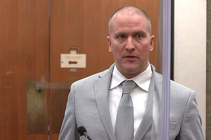 Убивший Флойда экс-полицейский отказался признаться в удушении подростка
