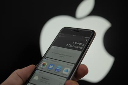 Apple отключила в России одну из функций на всех устройствах