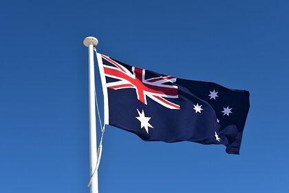 Австралия изменит систему санкций ради совместной работы с США