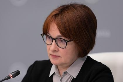 Россиянам ограничат выдачу кредитов