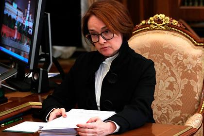 Набиуллина рассказала о начале финансовой интеграции с Белоруссией