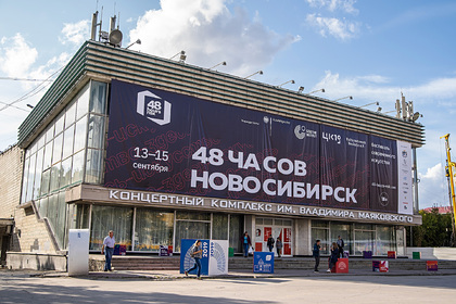 В Новосибирске стартовал фестиваль современного искусства