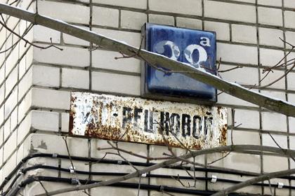 В Одесской области переименуют названные в честь Терешковой улицы