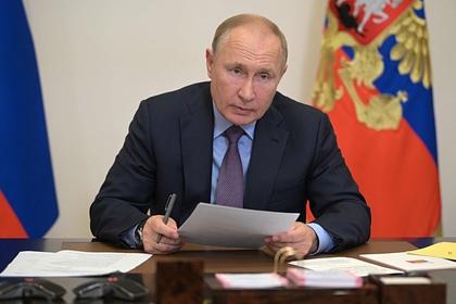 Путин заявил о выделении трех триллионов рублей на поддержку россиян