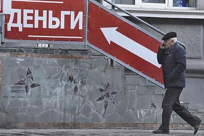 В Госдуме пообещали скорое ограничение выдачи кредитов