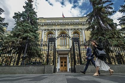ЦБ продал «вылеченный» банк в Казахстан