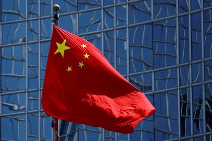 Китай осудил вмешательство США и Австралии во внутренние дела страны
