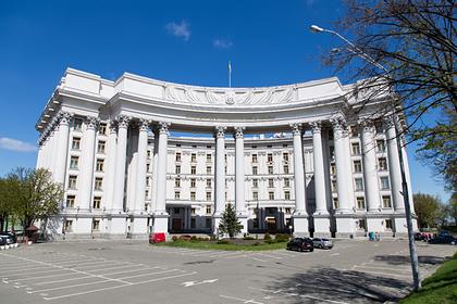 МИД Украины заявил об уничтожении инфраструктуры мирного процесса в Донбассе