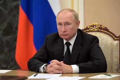 Путин призвал работать с правительством талибов