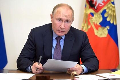 Путин рассказал об оставленном США ящике Пандоры в Афганистане
