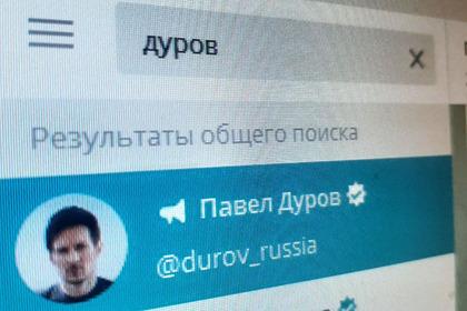 Павел Дуров рассказал о блокировке ботов в «дни тишины»