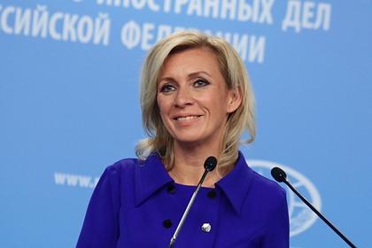 Захарова отреагировала на заявления Пентагона о России и авиаударе по Кабулу