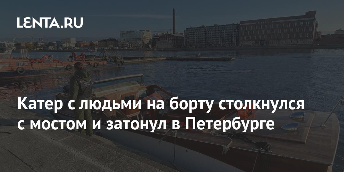 lenta.ru