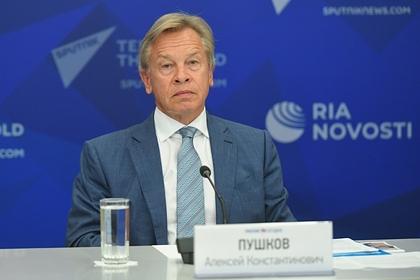 В России заявили об отсутствии у Европы продуманной стратегии