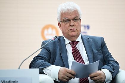Постпред России назвал доклад ЕП образцом вмешательства в дела страны