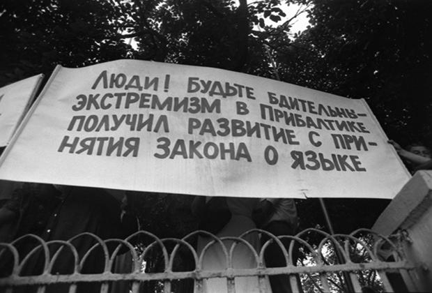Молдавская ССР, 1989 год